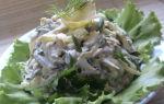 Салат с черносливом, виноградом и курицей