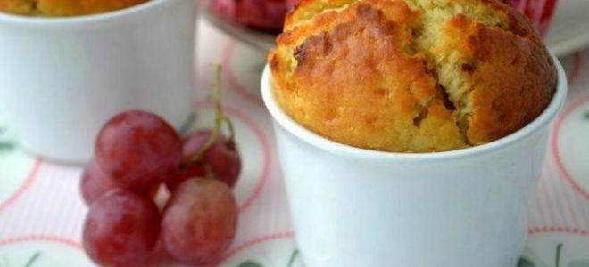 Кексы и маффины из винограда