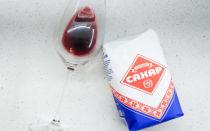 Сколько надо сахара для вина из винограда