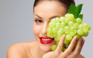Маски для лица из винограда в домашних условиях