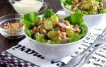 Салат с виноградом и кедровыми орешками