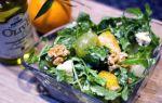 Нежный салат из винограда с сыром «Горганзола»