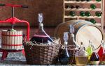 Вино из винограда в домашних условиях, простой рецепт