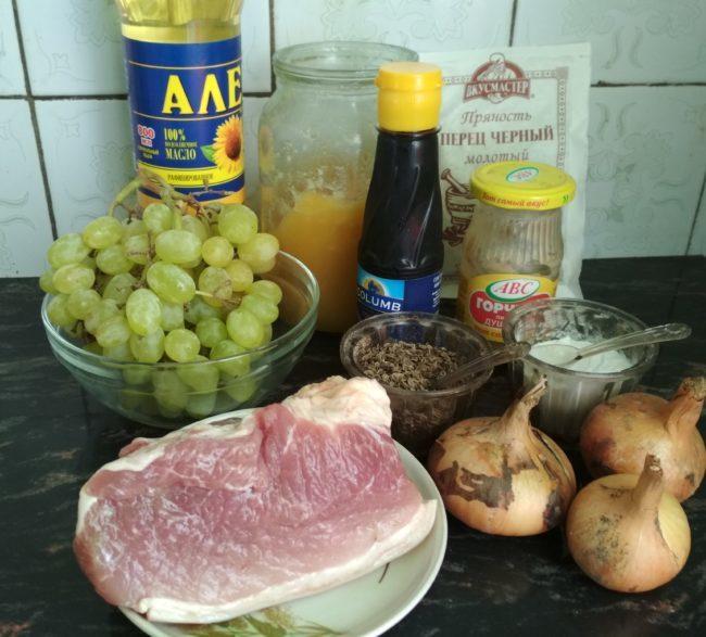 овощи, свинина, виноград
